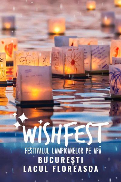 WishFest,